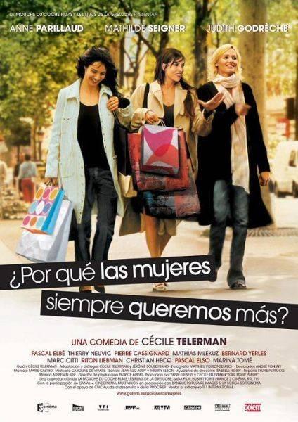 Por_que_las_mujeres_siempre_queremos_mas.jpg