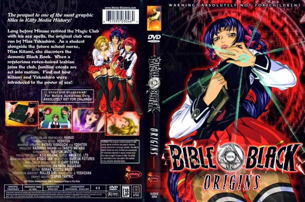 Bible Black Gaiden Megaupload 80