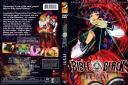 Bible Black Gaiden (Origins) caratula